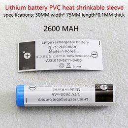 18650 lithium battery PVC heat shrinkable packaging battery capacity 2600MAH shrink film label.