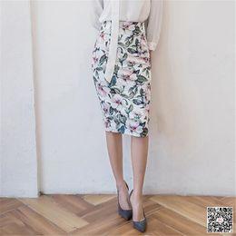 Старинная юбка фото