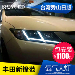 Wholesale FOR Xiushan new Accord headlight assembly accord dual lens LED light modified xenon headlamps