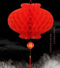 26 cm Dia Chinese Traditional Festive Red Paper Lanterns For Birthday Party Wedding Decoration Hanging Supplies