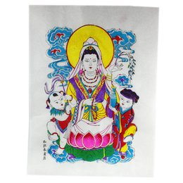Wholesale Hand Made Paper Pictures Made From Exquisite Carved Wood Block Printed Chinese Lunar New Year Traditional Folk Art Avalokitesvara