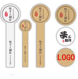 Custom design gloss adhesive paper label common packaging stickers printing for bottle gift bag box