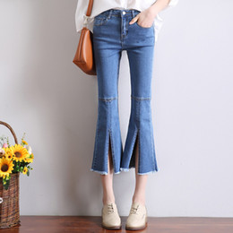 High waisted denim flares in the spring of 2017 new Korean women slim slim pants seven slit edges with flared jeans