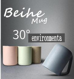 plastic mug couple large tea beer cup gargle coffee mug environmental