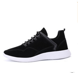 2017 new casual sports shoes, fashion trends, high elasticity, wear-resistant mountain climbing shoes, black, gray, apricot, retro high-qual