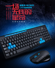 Wholesale HK3800 G Wireless Gaming Keyboard with Mouse DPI Control for DESKTOP PC Laptop Wireless Keyboard And Mouse teclado gamer Q02