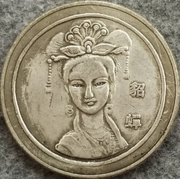 Wholesale Collection of silver in ancient China the four beautiful Diao Chan silver can be sounded Bai Tong Long Yang ancient coins