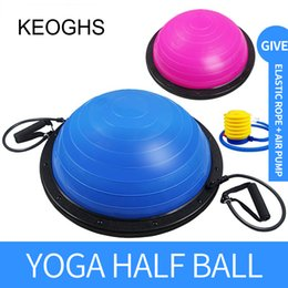 High quality yoga ball body balance half ball fitness BOSU ball exercise gym