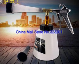 A tornado blowing gun car interior cleaning Gunners lift air blow high-pressure pneumatic gun foam gun