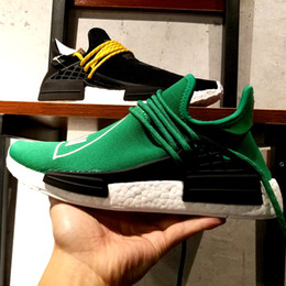 Wholesale Pharrell Williams NMD Human Race NMDs Runner Sports Shoes Supercolor Yellow Black Blue Hu Being pricing US UK Canada Australia With Box