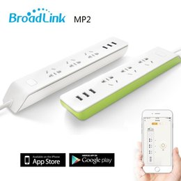 2017 new BroadLink MP2 Smart Wifi Power Strip WiFi Socket Plug Remote Control 3 Outlet 3 USB Fast Charging 2.1A for iOS Android