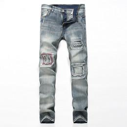 Promotion patch china pas cher Vente en gros-2016 nouvelle conception personnalisée de mode brisé trous patch jeans hommes lavé déchiré jeans pour les hommes pas cher la Chine détruit jeans