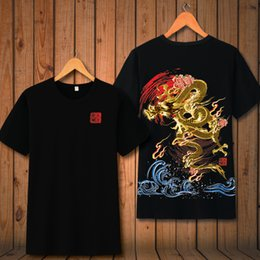 2017 new summer wet t shirt, mens short sleesves t shirt ideas ,Chinese dragon printed t shirt store, free shipping
