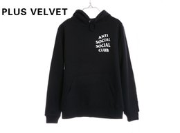 2017 100% Cotton Kanye West Hoodie Black White Long Sleeve Shirts For Men And Women Sale
