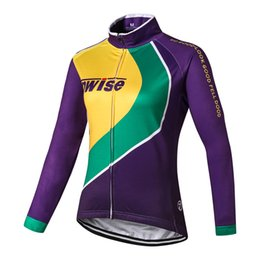 Wholesale Sports outdoors outdoor apparel cycling wear manufacturers selling custom processing Fleece Winter warm night reflective riding clothes