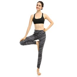 2017 High Quality Women Sport Wear Sport Pants Women Sports tight pants Yoga Running Clothing Yoga pants Tights Female Sports Fitness
