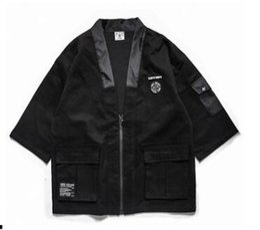 Kimono Japanese Jacket 2018 Spring Streetwear Hip Hop Men Jackets Linen Thin Jacket Fashion Male Clothing Khaki Black Kanye West M-XL