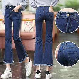 The new high waist nine flared jeans female Korean elastic skinny Weila pants 2017 black trousers.