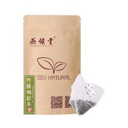 Wholesale Yan Hou Tang Assam Black tea bag Made in Taiwan Leisure Natural Health