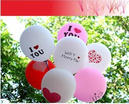 wedding balloons birthday party decorations kids latex heigh quality candy colour