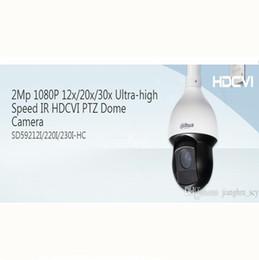 DAHUA IP66,2Mp 1080P 12x / 20x / 30x Ultra Alta Velocidad HDCVI PTZ cámara domo SD59212I / 220I / 230I-HC SD59220I-HC desde ptz 12x fabricantes