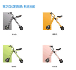 Wholesale 2016 Best quality MicroHenry X6 Electirc W inch Absorber Folding Mini Smart Portable Gasless Display screen Bike
