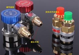 Wholesale SET Auto AC R134A copper transfer adjuster quick coupler connector for adding refrigerant