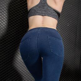 Sexy push up jean Legging 2017 new elastic waist women capris plus size knitting stretch yoga running sports pants