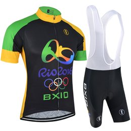 2016 BXIO Brand New Arrivals The Olympic Style Cycling Jerseys Sets Short-Sleeved Suit Can Be Called Bikes Cothes Uniforme Ciclismo BX-126