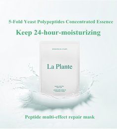 2017 special facial mask La Plante Peptide multi-effect repairing mask, max 24 hours moisturizing and help the skin self-repairing