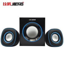 High-fidelity Multimedia Distortion Laptop Computer Speaker Support AUX Input 2.1