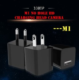 2017 hidden video DHL 8GB Mini Spy Chargeur Caméra HD 1080P Chargeur USB Caméras EU US Plug Enregistreur vidéo Hidden DVR M1 Adaptateur secteur Hidden Security Camera hidden video autorisation