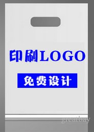 Logotipo bolsa de plástico paquete en Línea-Personalizar Logotipo Bolsas de plástico Imprimir Marca Marca Etiqueta Negro Moda Joyería Maquillaje Zapato Ropa interior Sombrero Ropa de embalaje Bolsas de regalo