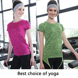 2017 Fitness since spring sports running short sleeve T-shirt jump hold yoga coat quick-drying cultivate one's morality dress