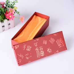 "chinese word""blessing""as the logo cuboid paperboad box car accessories ornaments box 22.3*8.4*6cm paperboad Shockproof box"