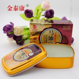 Wholesale Horse Oil Body Lotion prevention frost chapped skin moisturizing lubrication for any skin moisturizing lubrication