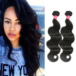 8A Wholesale Brazilian Body Wave Hair 4 Bundles Unprocessed Virgin Brazilian Body Wave Human Hair Weave Bundles NATURAL COLOR