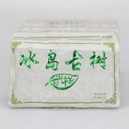 Raw Puer 50g High Quality Bricks Sheng Puerh Yunnan Premium Tea