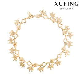 Wholesale Little Elephant Charm Bracelet K Gold Color Anklet for Women African Style Copper Jewelry Link Chian from Xuping Brand