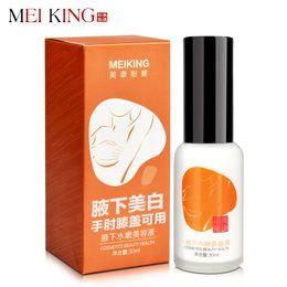 Wholesale MEIKING Dry Spray Antiperspirant Deodorant Stick Fresh Blast Body Creams Armpit Elbow Nourishing Whitening Sensitive Skin g