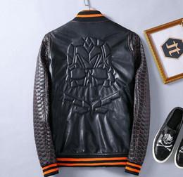 Wholesale 2017 new men PU leather fashion trendy self cultivation machine wagon jacket man jacket