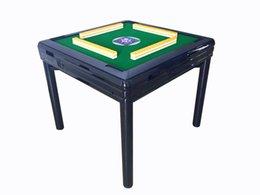 Riichi Automatic Mahjong Table