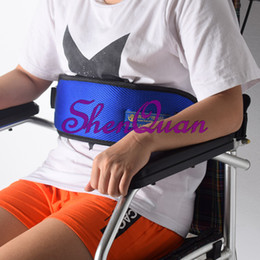 blue color nylon grid breathable wheelchair seat belt adjustable elastic prevent fall down sell by china supplier ( 186cm long )