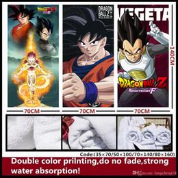 Anime Dragon Ball Son Goku Kakarotto Vegeta Frieza soft and comfortable Towel bath towel daily supplies present