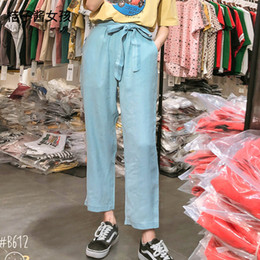 2018 spring new product Marmalade girl XT3066-8823 fit in and loose thin and soft broad leg pants