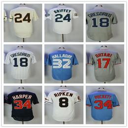 Men 24 Ken Griffey Jr 18 Didi Gregorius 32 Roy Halladay 45 pedro martinez 17 Shohei Ohtani 8 Cal Ripken Basketball Jerseys