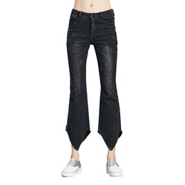 Jeans nine, trousers, waist, slack, leisure, elastic, jeans, wide legs, trousers, new speakers, trouser legs, and trousers.