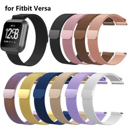 Milanese Loop Band for Fitbit Versa Magnetic Metal Bracelet Watch Band Stainless Steel Wrist Strap Bracelet 24PCS LOT