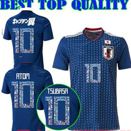 2018 2019 Japan Soccer Jersey Captain Tsubasa Japan Home blue soccer Shirt Cartoon font #10 ATOM Football uniform 2018 world cup shirt