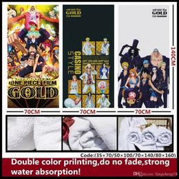 Anime ONE PIECE FILM GOLD Luffy Zoro Nami Sanji Robin Chopper Usopp Franky Brook soft and comfortable Towel bath towel